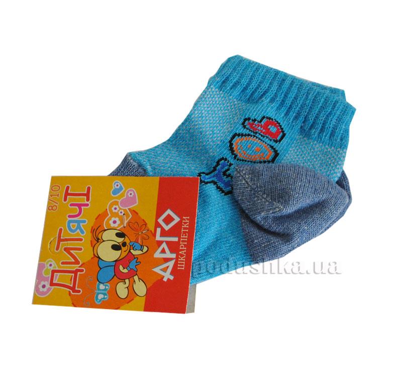 Носочки детские Арго Сетка синие