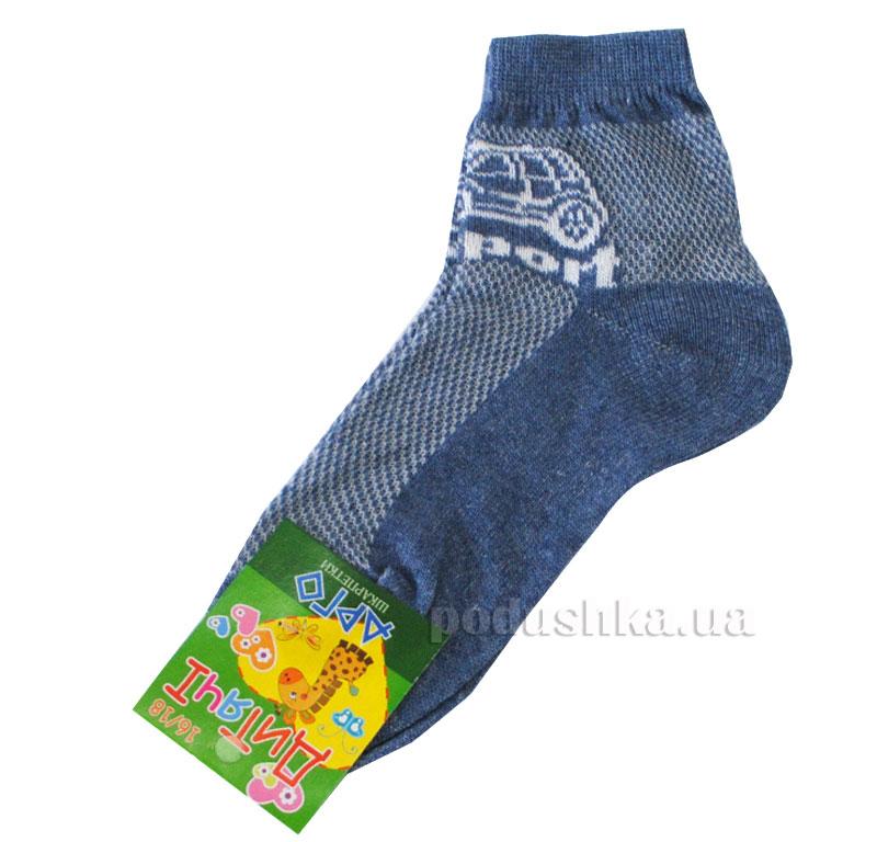 Носочки детские Арго Сетка темно-синие
