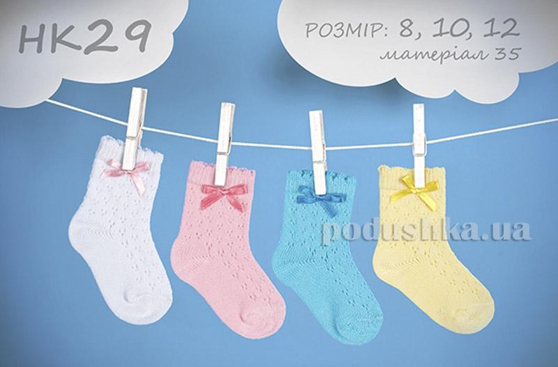 Носочки детские Бемби НК29
