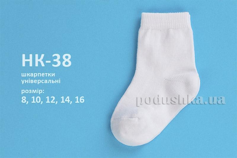 Носочки детские Бемби НК38