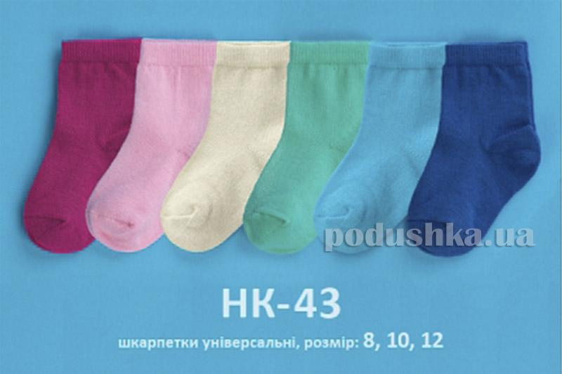 Носочки детские Бемби НК43