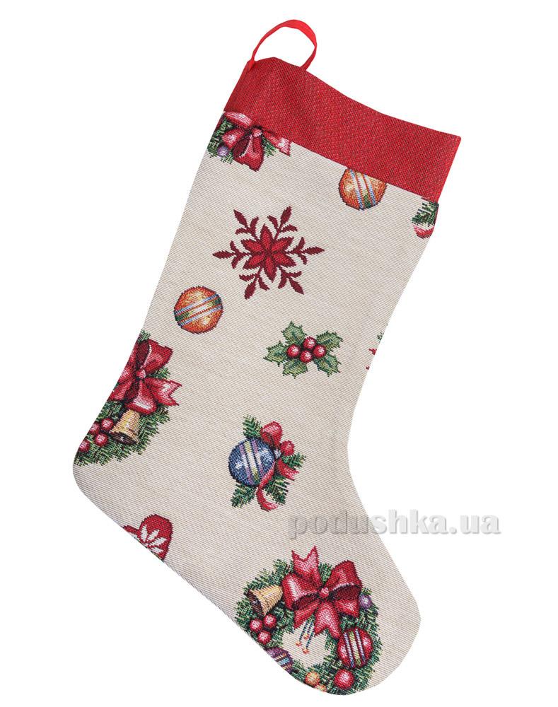 Носок для подарков LiMaSo Звездопад игрушек