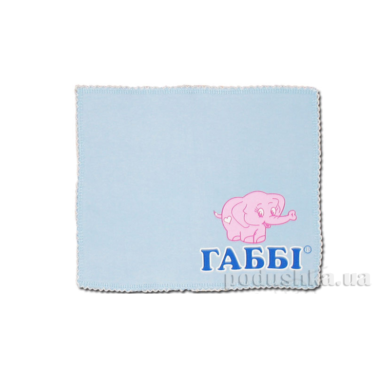 Носовой платок Габби Подарок 00596