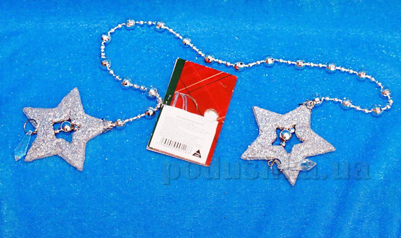 Новогоднее украшение-свисающее ожерелье с 2-мя Девилон 1187