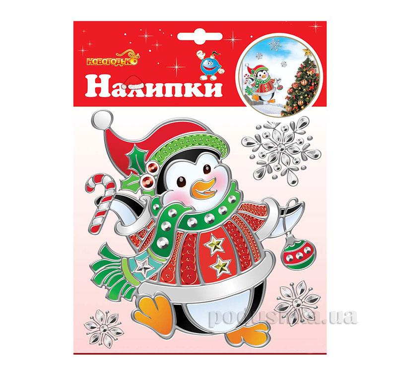 Новогодние наклейки на окна Новогодько Пингвинчик 800793