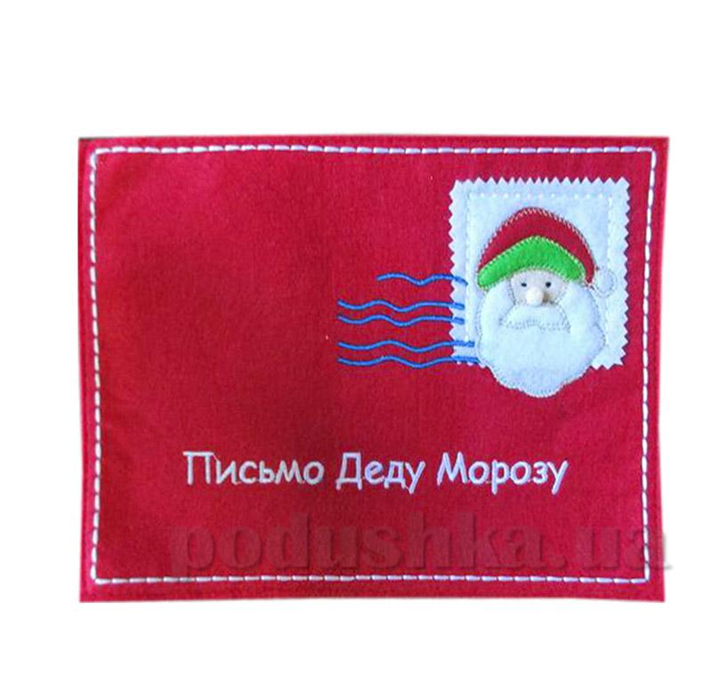 Новогодний декор Письмо деду морозу 800971