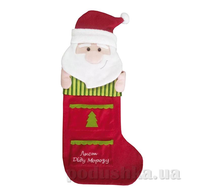 Новогодний Сапожок Дед Мороз Новогодько 800924