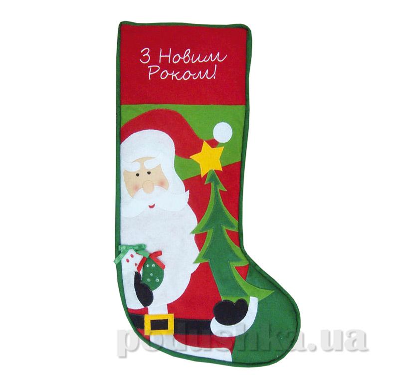 Новогодний Сапожок Дед Мороз Новогодько 800928