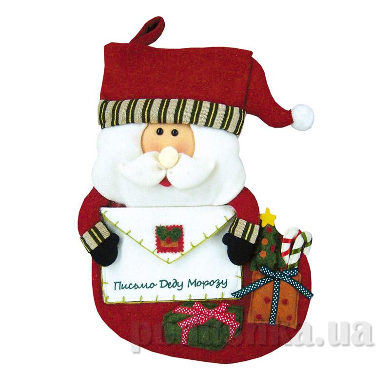 Новогодний Сапожок Дед Мороз с конвертом Новогодько 800933