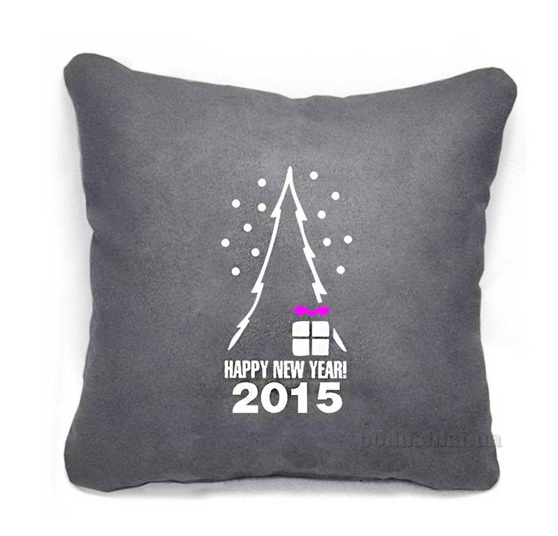 Новогодняя подушка Happy New Year 2015 Slivki
