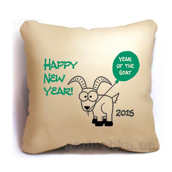 Новогодняя подушка Happy New Year 2015 Slivki 14