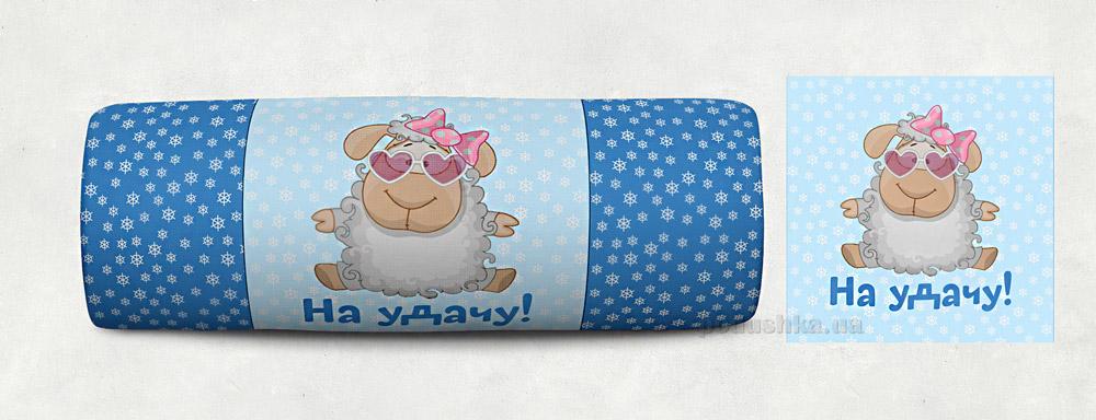 Новогодняя подушка Овечка 05 Izzihome