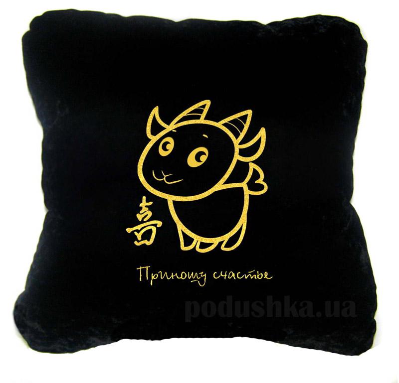 Новогодняя подушка Приношу счастье Slivki