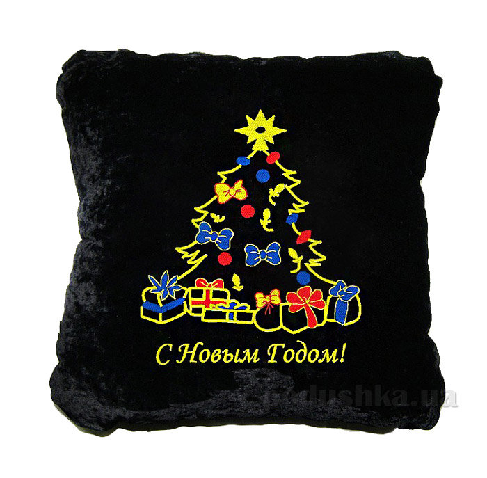 Новогодняя подушка С новым годом! Slivki