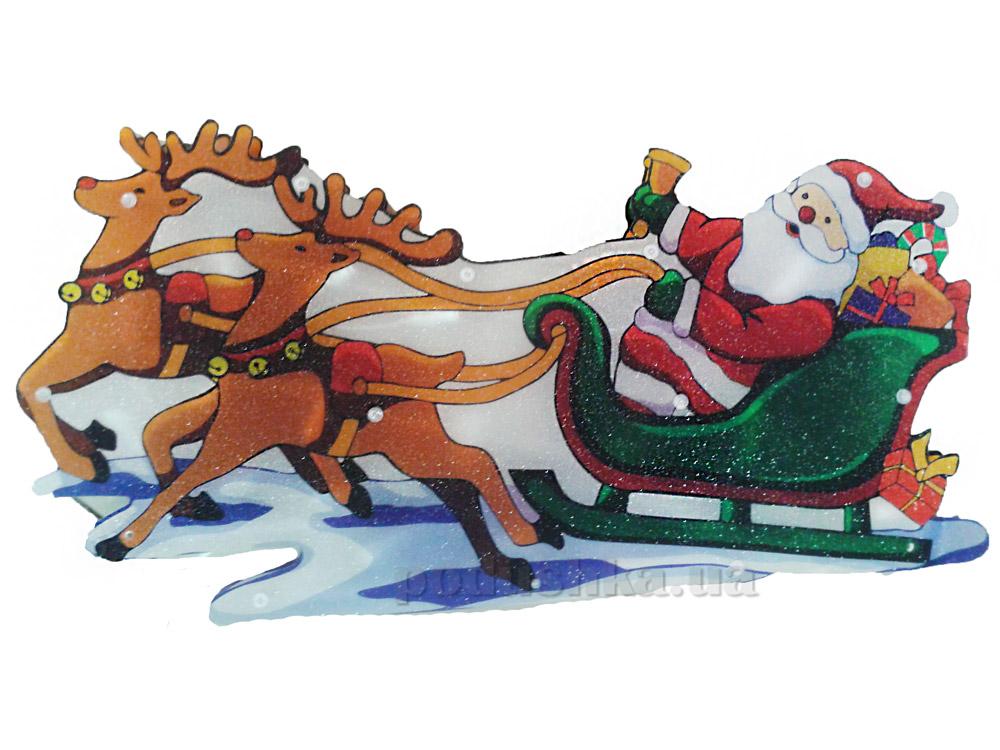 Новогодняя светящаяся фигура Дед Мороз на санях  640065