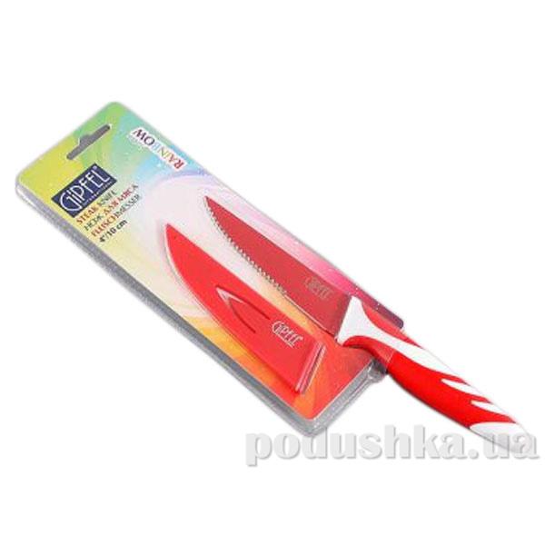 Нож д/стейка красный 4'' с антипригарным покрытием, ручка пластик, упаковка блистер Gipfel RAINBOW (углеродистая сталь)