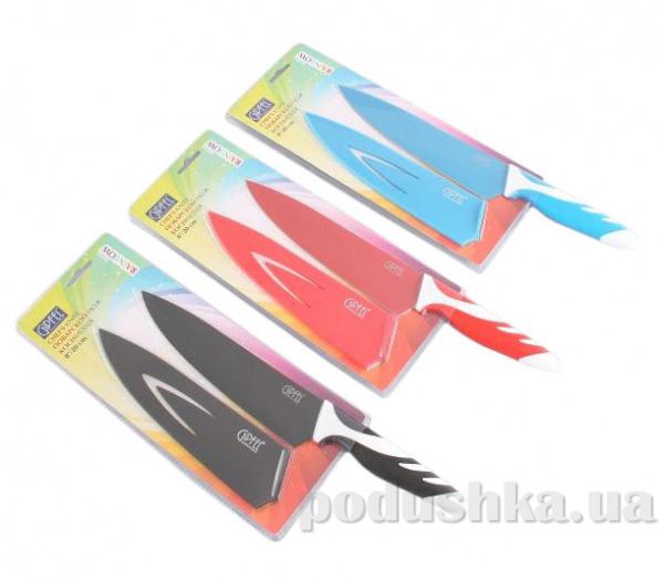 Нож поварский Gipfel Rainbow 20 см (3 цвета в ассортименте)