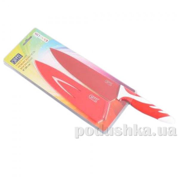 Нож поварский красный Gipfel Rainbow 20 см