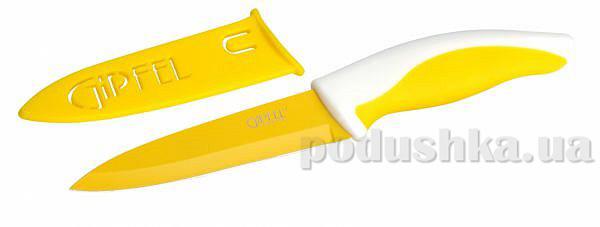 Нож желтый с чехлом, ручка полипропилен + термопластик Gipfel