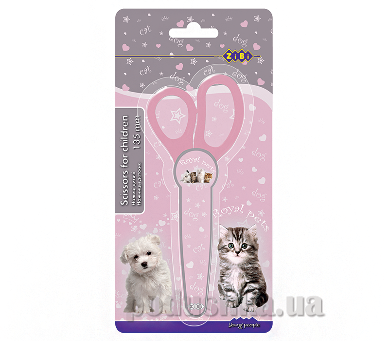 Ножницы детские в чехле ZiBi Royal Pets