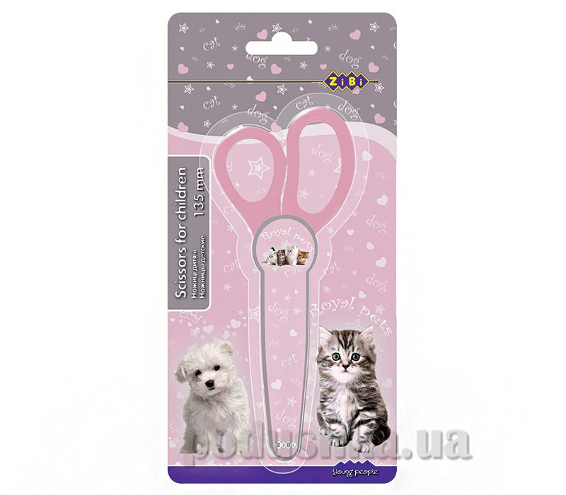 Ножницы детские в чехле ZiBi Royal Pets