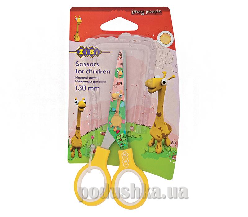 Ножницы детские ZiBi ZB.5009-08