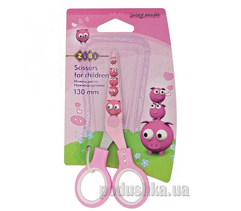 Ножницы детские ZiBi ZB.5009-10