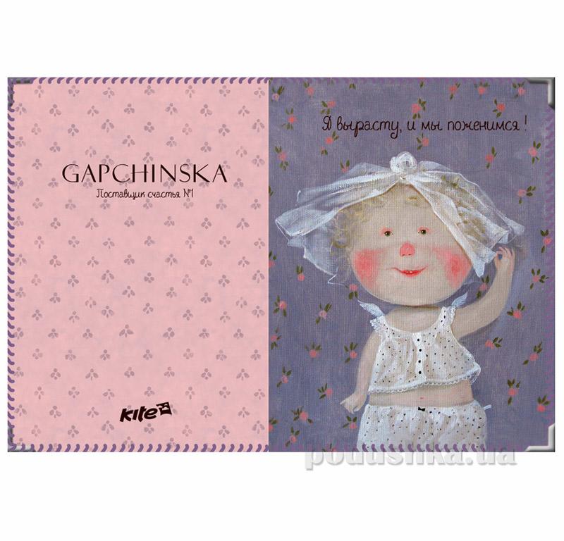Обложка для паспорта Kite Gapchinska 669-3