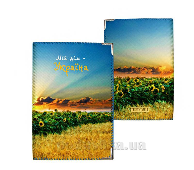 Обложка для паспорта Город Подарков 30049 PD UKR060 SI