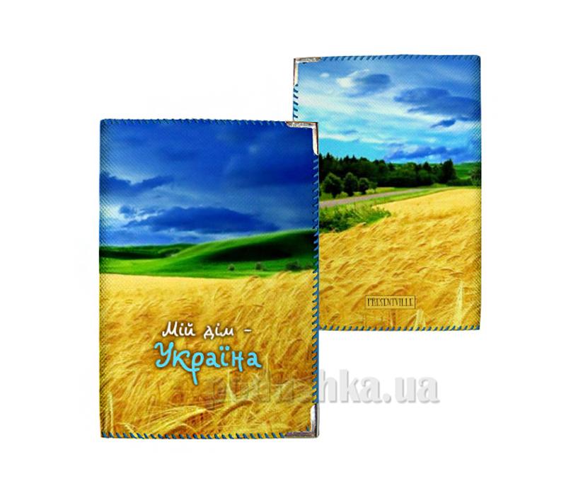 Обложка для паспорта Город Подарков 30050 PD UKR061 SI