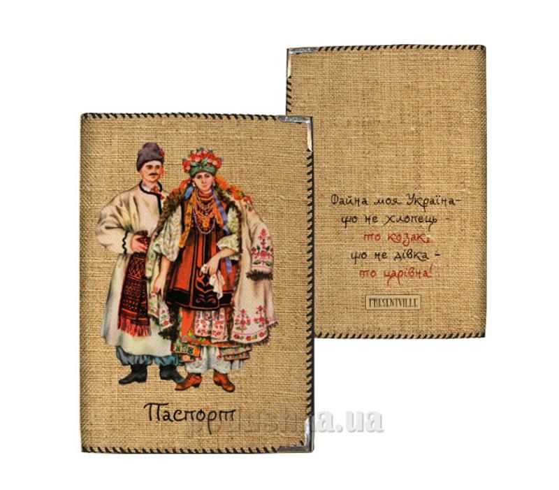 Обложка для паспорта Город Подарков 31042 PD UKR112 BL