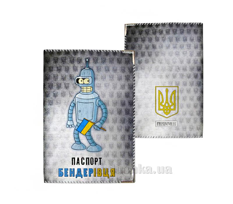 Обложка для паспорта Город Подарков 31045 PD UKR115 SE