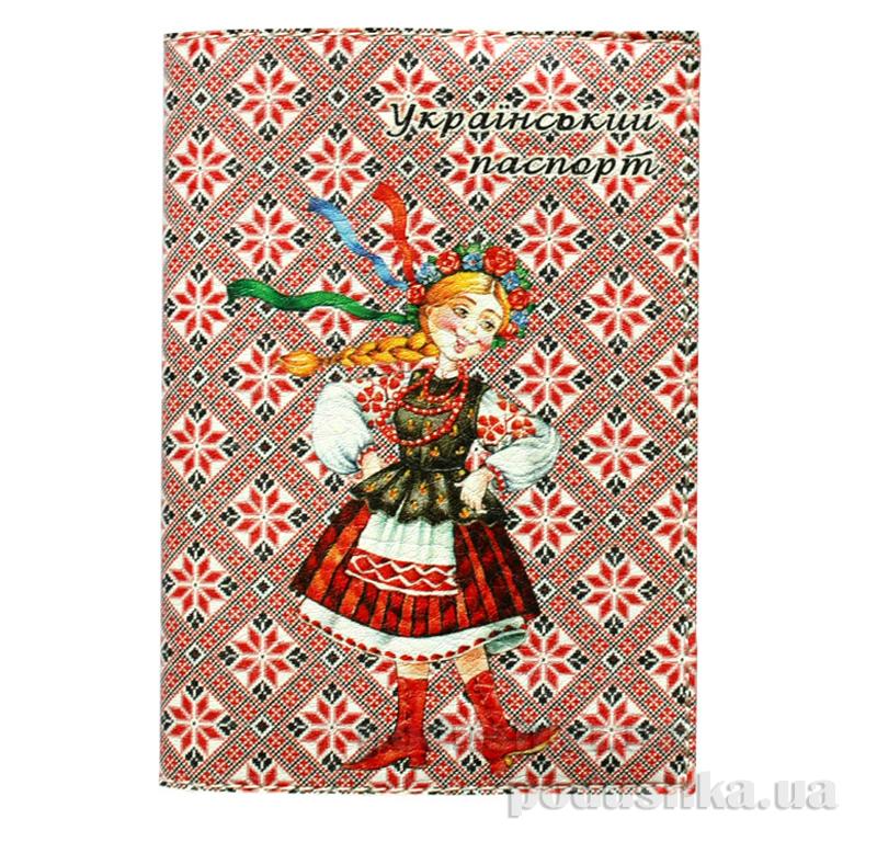 Обложка из эко-кожи Valex Украинский паспорт P-102