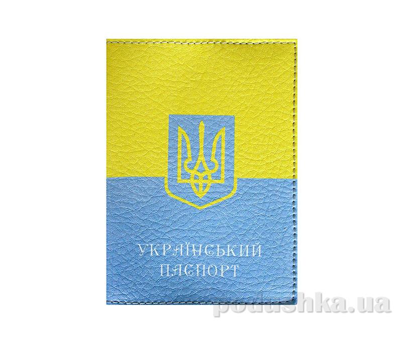 Обложка из эко-кожи Valex Украинский паспорт P-45