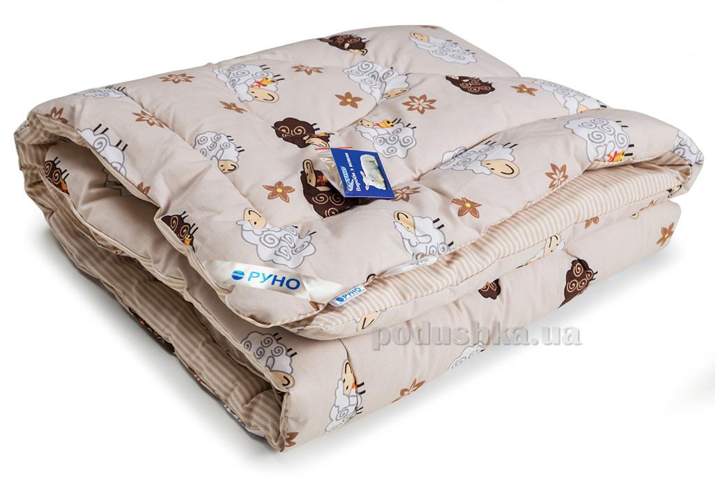 Одеяло детское зимнее шерстяное Руно Барашка