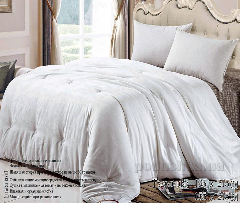 Одеяло шелковое Love you