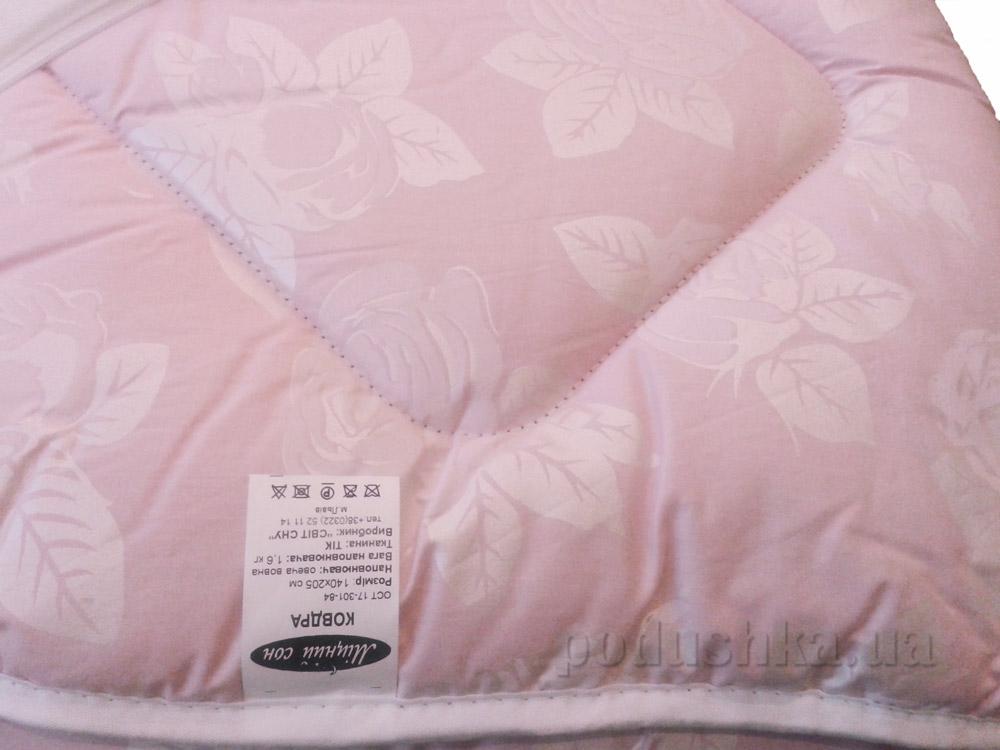 Одеяло Шерстяное Міцний сон Бизе розовое