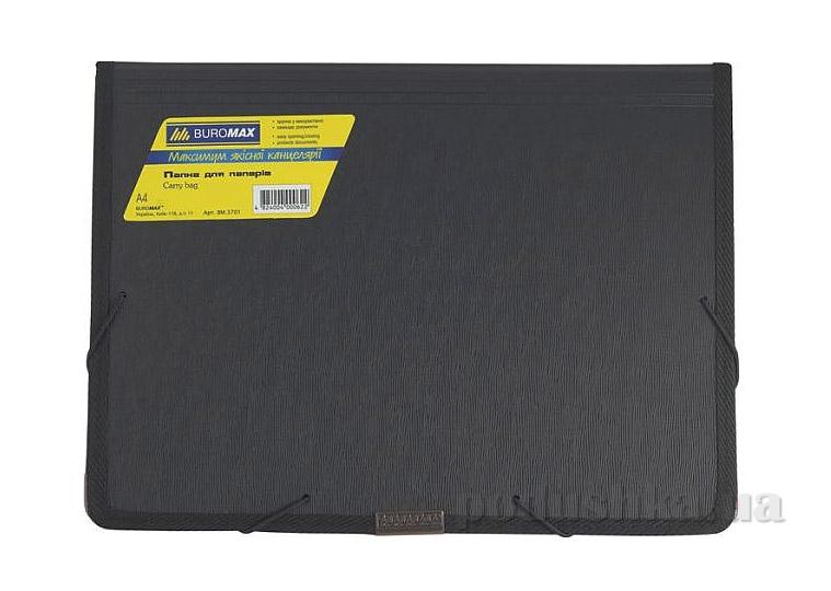 Папка Buromax А4 на резинках с тканевой окантовкой BM.3701-01