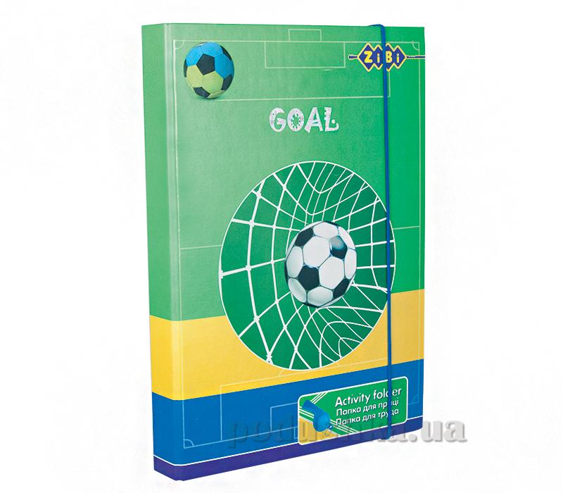 Папка для труда ZiBi Goal на резинке А4