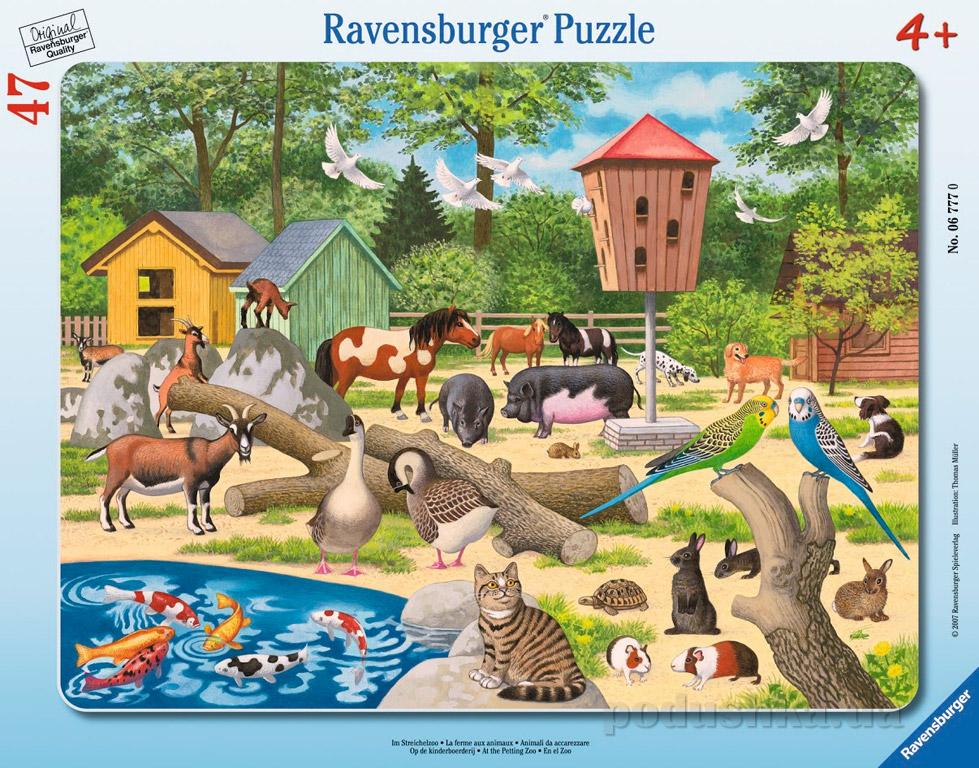 Пазл в рамке Ravensburger Домашние животные 47 элементов