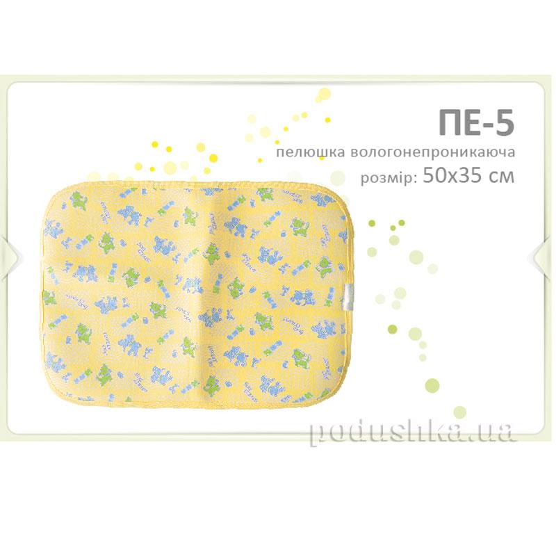 Пеленка детская непромокаемая Бемби ПЕ5 кулир  размер 50х35 см Бембі