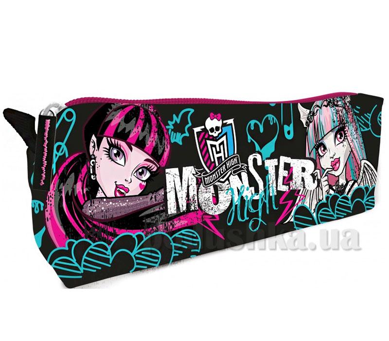 Пенал Monster High MHBB-MT1-4244