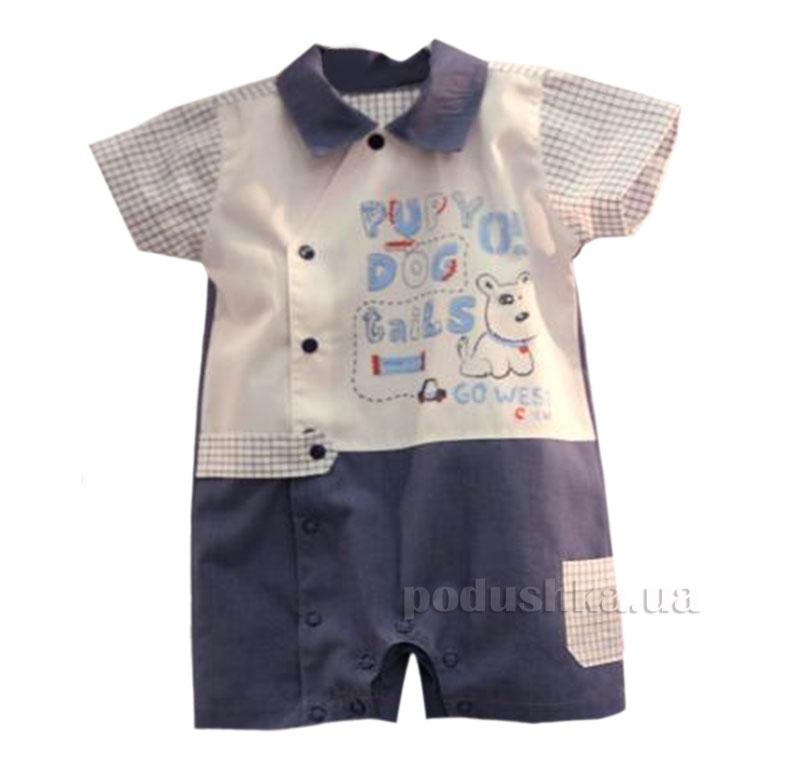 Песочник для мальчика Baby Life 17-36