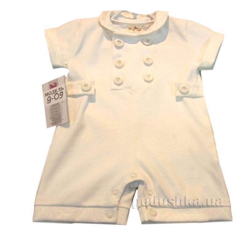 Песочник для мальчика Baby Life 9.-09