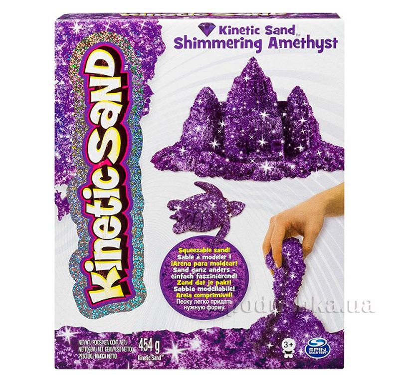 Песок для творчества Kinetic Sand Metallic 71408Am фиолетовый