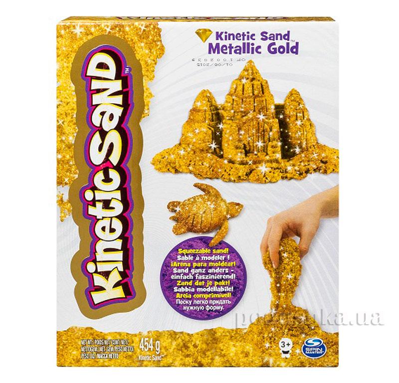 Песок для творчества Kinetic Sand Metallic 71408G золотой