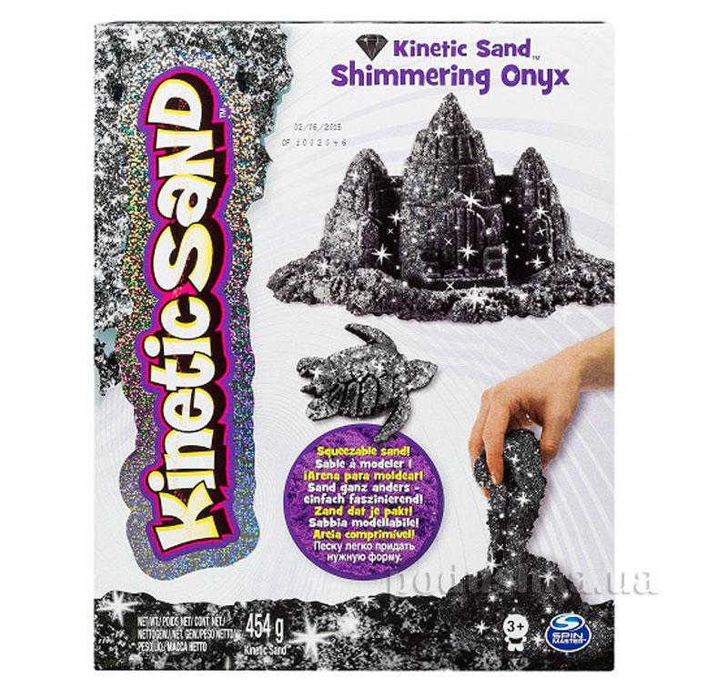 Песок для творчества Kinetic Sand Metallic 71408On черный