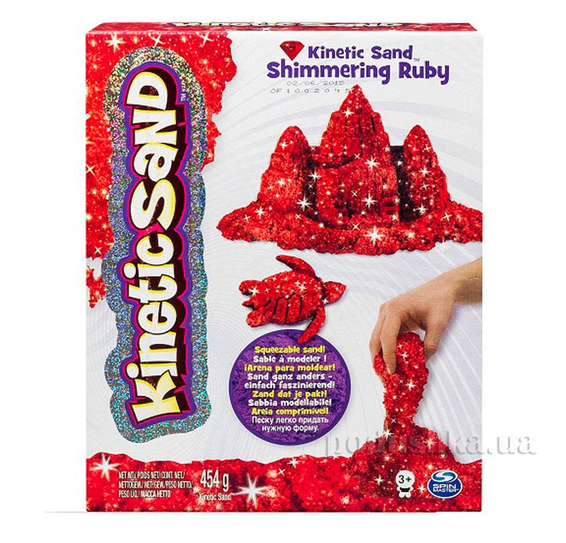 Песок для творчества Kinetic Sand Metallic 71408Rub красный