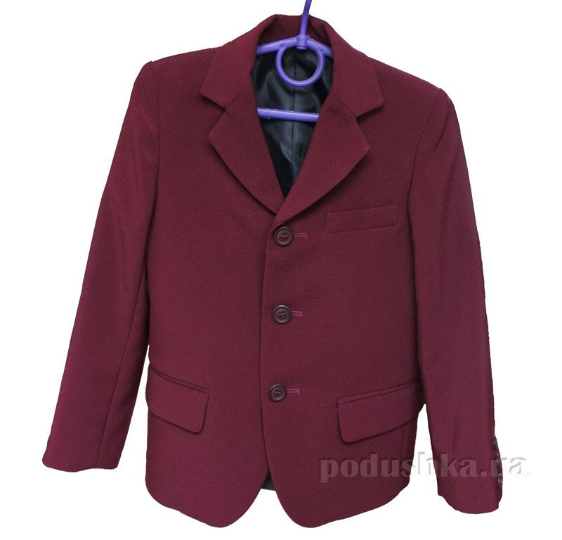 Пиджак для мальчика Кристина Промiнь ВМ-0915 бордо