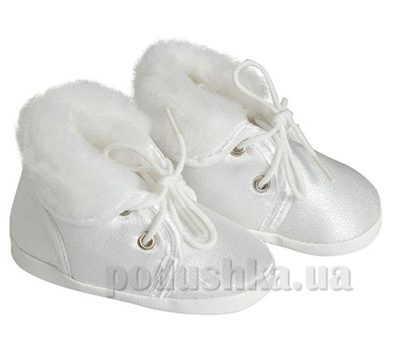 Пинетки белые зима атлас Volypok M013/1-10